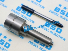 Common Rail Nozzle DSLA128P1510