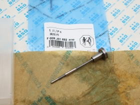Common Rail Injector Valve F00RJ01692