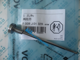 DURAMAX LLY 6.6L Common Rail Injector Valve F 00R J01 329