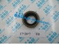 Fiat 500 - Fiat 126 - Fiat 600 - Fiat 850 Gear Shaft Oil Seal 17