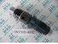 Toyota 3L Diesel Injector 093500-4042