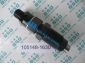 images/v/injector1-105148-1630.jpg