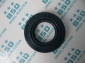 NBR Rotary Shaft Oil Seal 20*35*5 (MM)