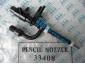 images/v/pencil-nozzle2-33408.jpg